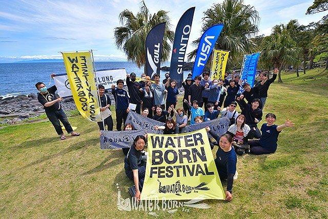 4・5・6月 WATER BORNフェスティバル