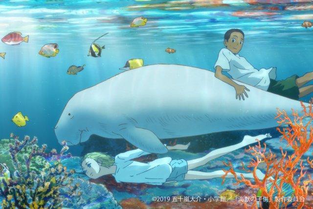 『海獣の子供』タイアップキャンペーン 第2弾