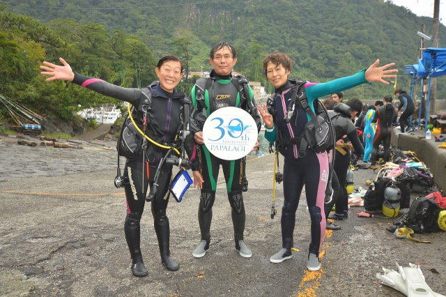 2016.9.23(金)
