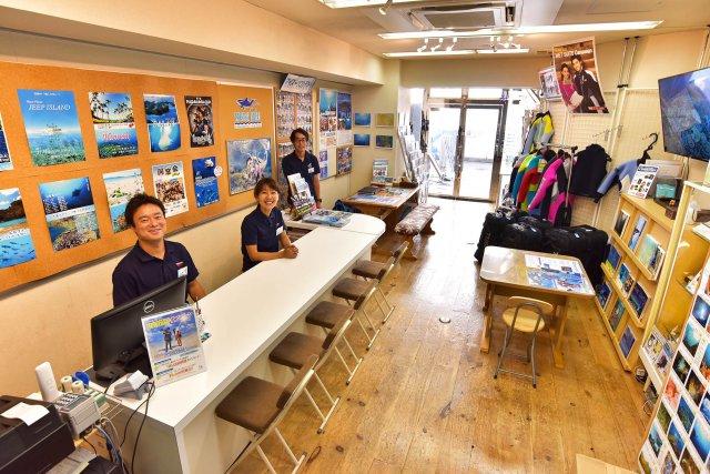 パパラギ ダイビングスクール渋谷店