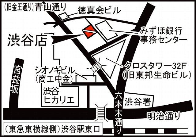 渋谷店アクセス