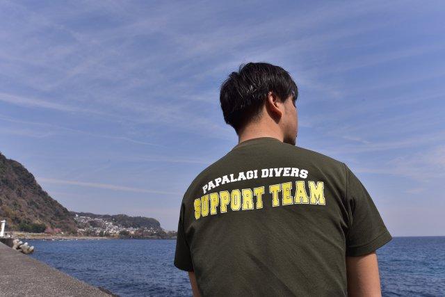 パパラギ サポートチーム