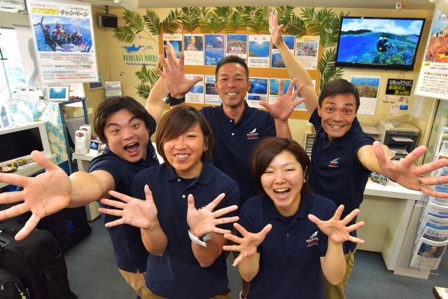 パパラギ ダイビングスクール町田店