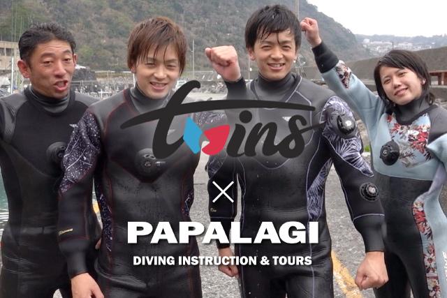 寒がりダイバーがDRYスーツで冬の海に潜る!