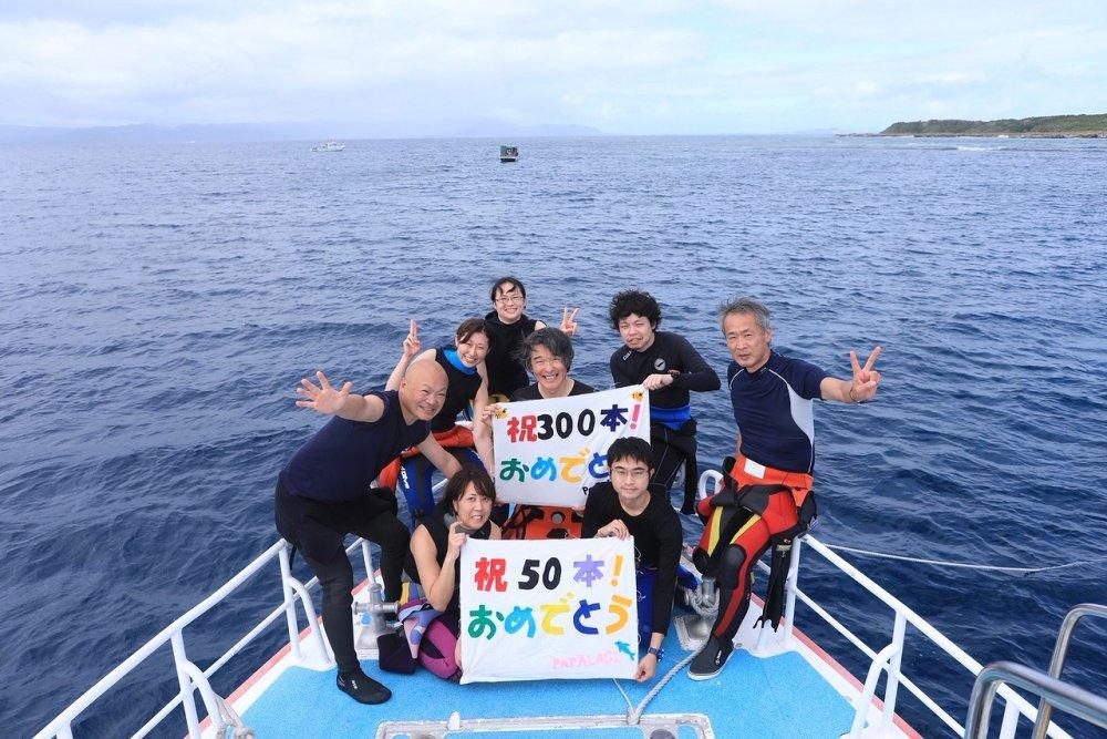 11月22日~24日 石垣島ツアー