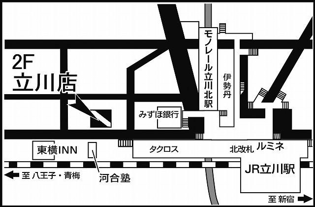 立川店地図
