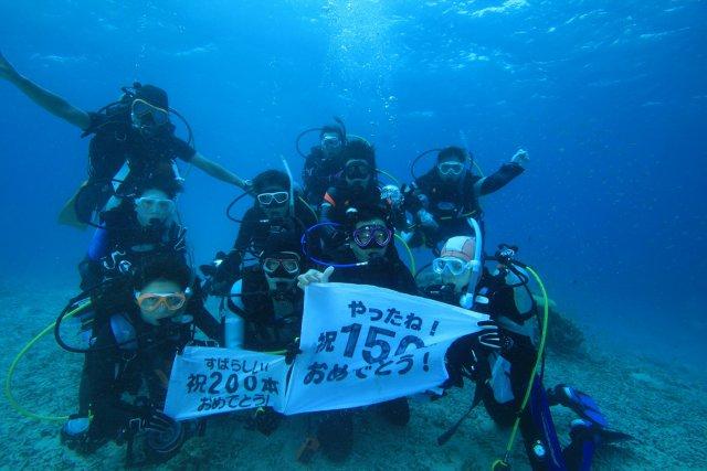6月25日~28日 サンゴ礁の楽園 西表島