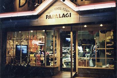 1986年パパラギ1号店