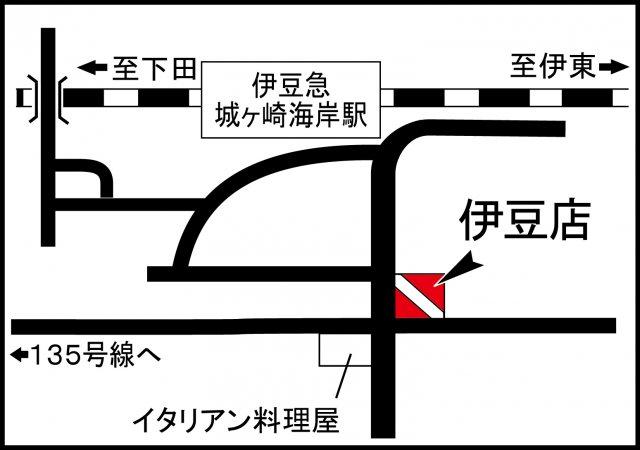 伊豆店アクセス