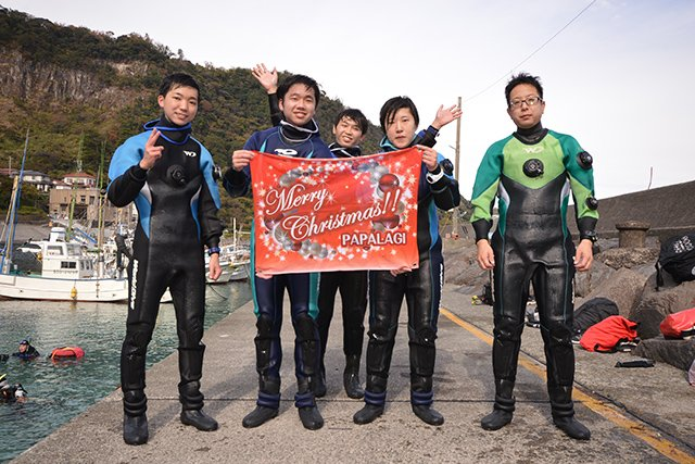 2020.12.9(水)