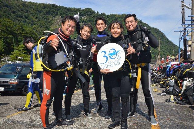 2016.9.24(土)-25(日)