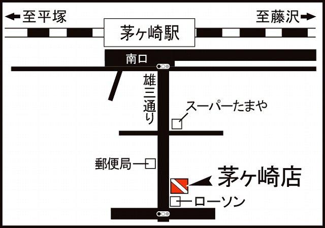 茅ヶ崎店アクセス