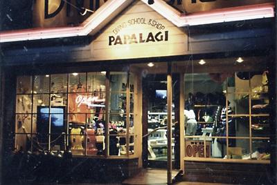 パパラギの歴史と理念