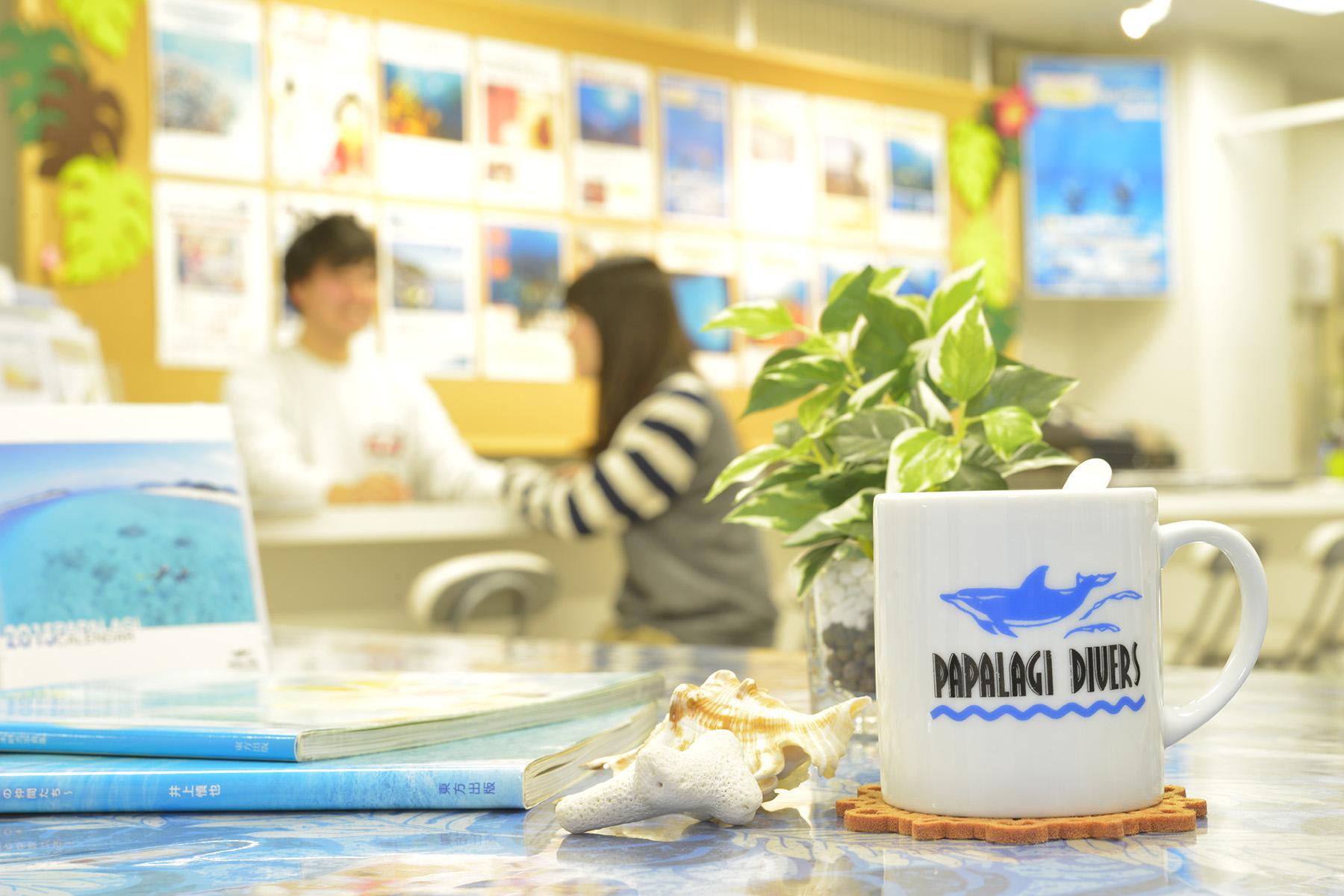 パパラギ ダイビングスクール 東京店