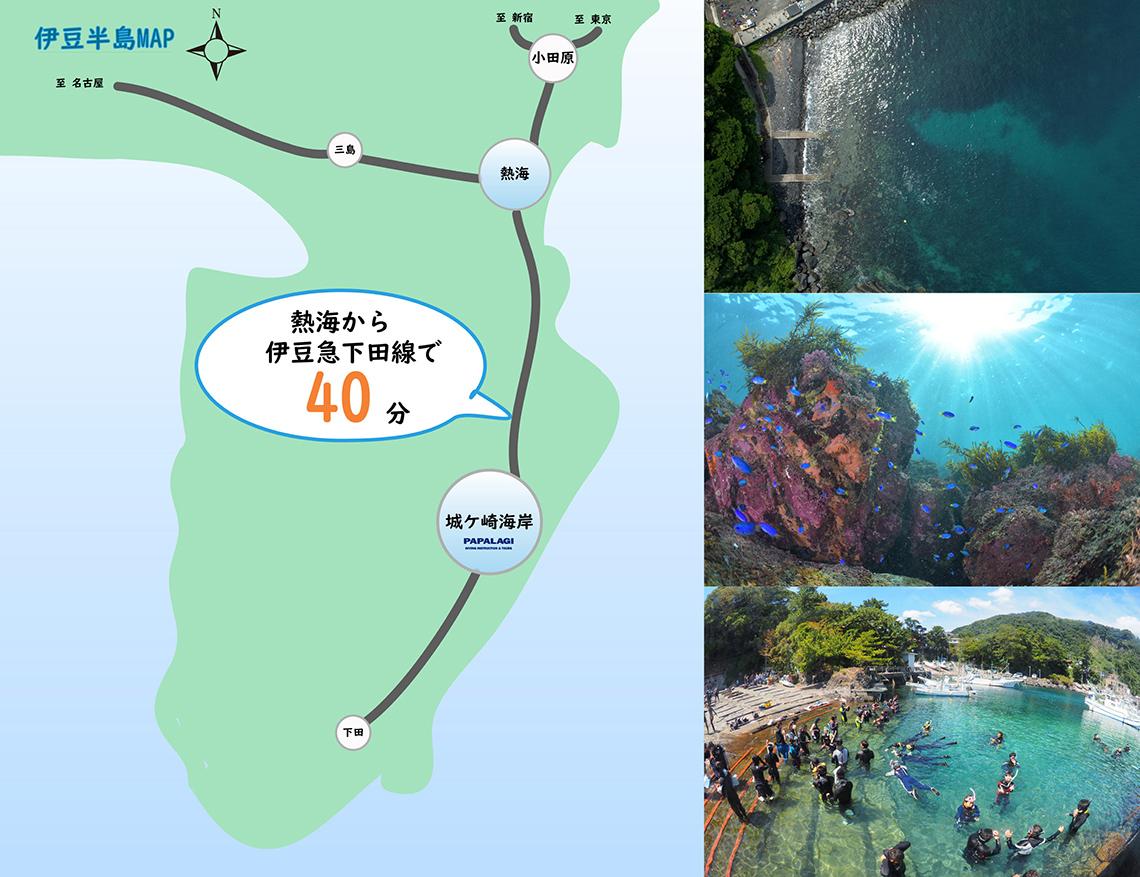 伊豆半島マップ