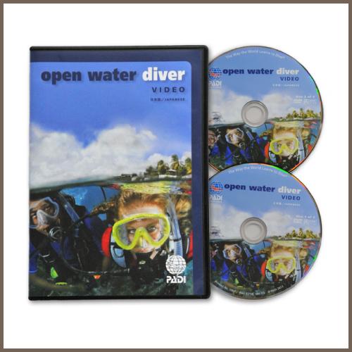 PADIオープン・ウォーター・ダイバー DVD