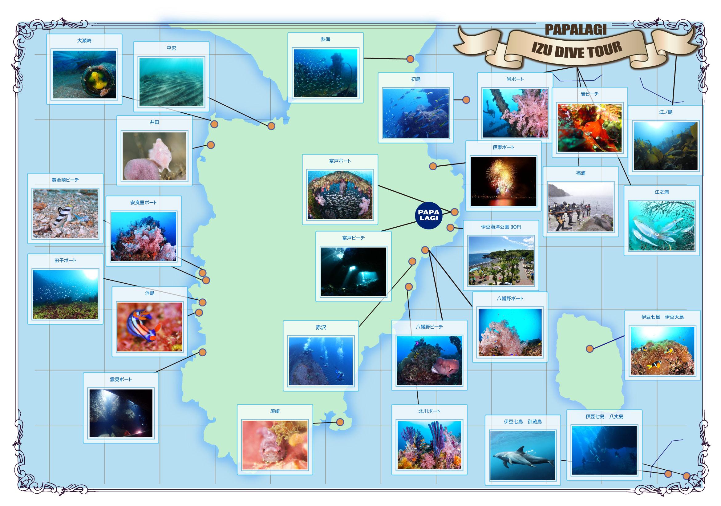 パパラギツアー開催伊豆 地図