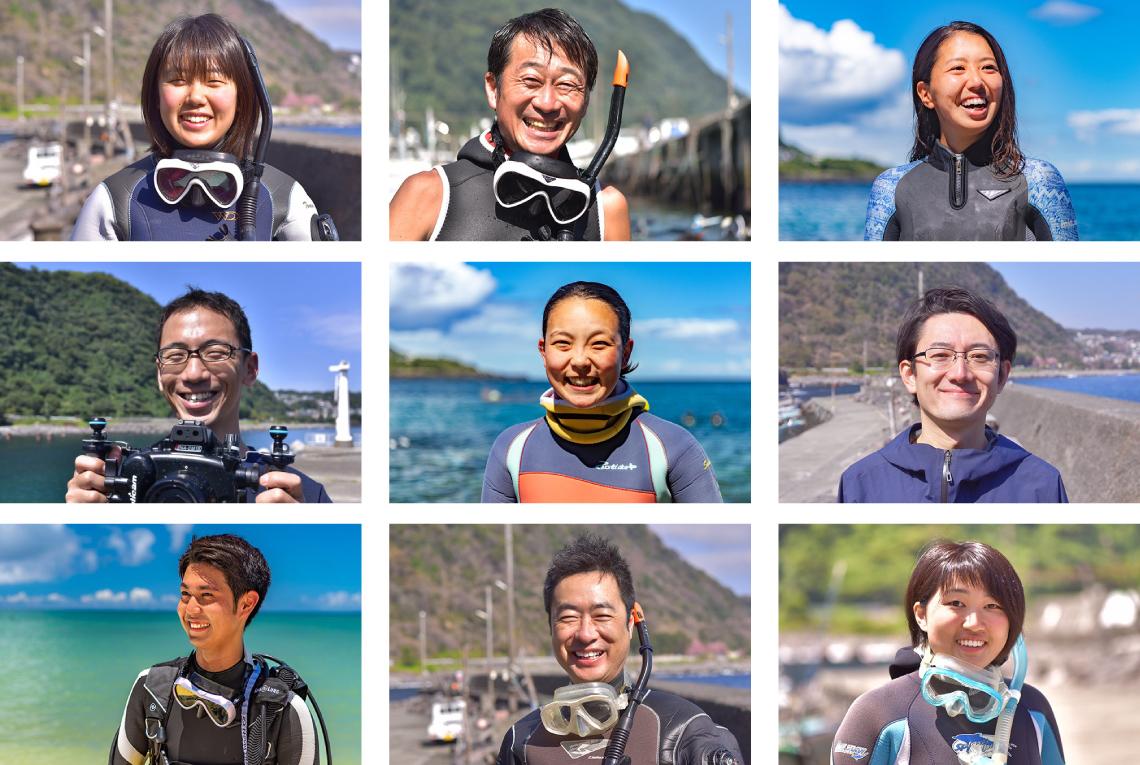 海に精通した講師陣