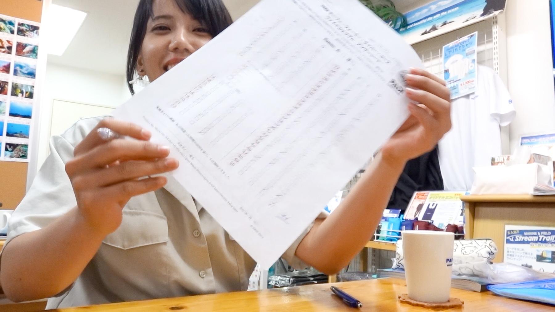 泉ひかりさんライセンス取得!⑤