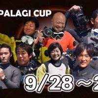 パパラギカップ UNDERWATER PHOTO COMPETITION