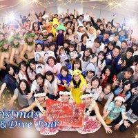 パパラギクリスマスパーティー&ダイブツアー